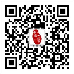 xian宁发布二维码